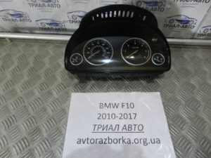 приборная панель BMW F10