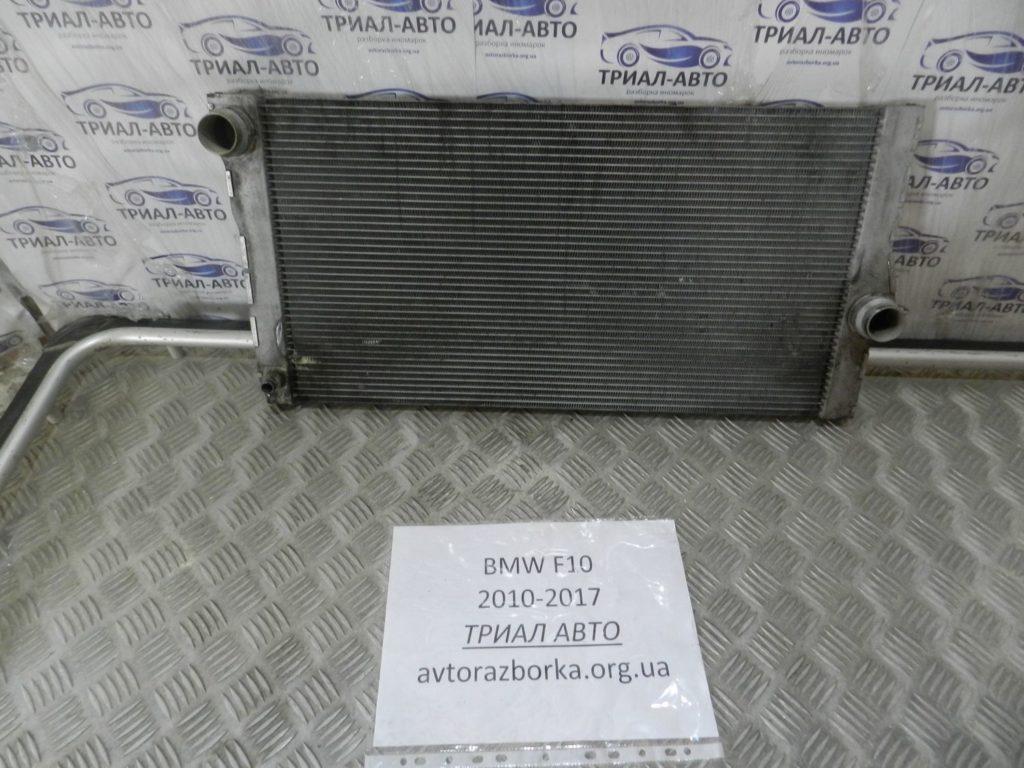 радиатор охлаждения BMW F10