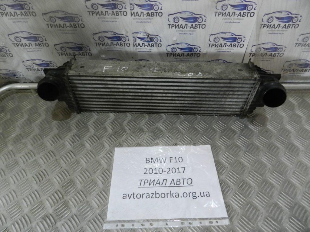 интеркуллер BMW F10