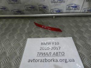 катафот бампера задний левый BMW F10