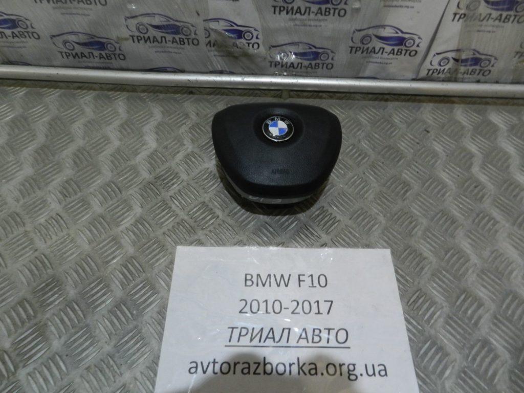 подушка в руль BMW F10