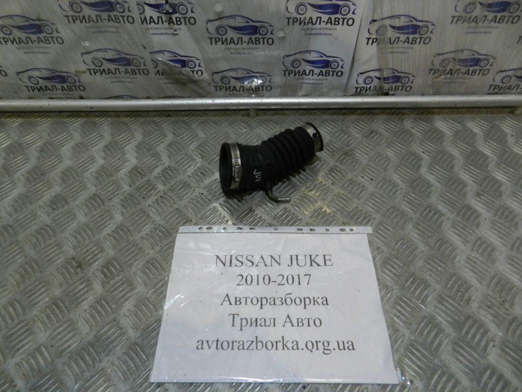 патрубок корпуса воздушного фильтра Juke 2010-2017