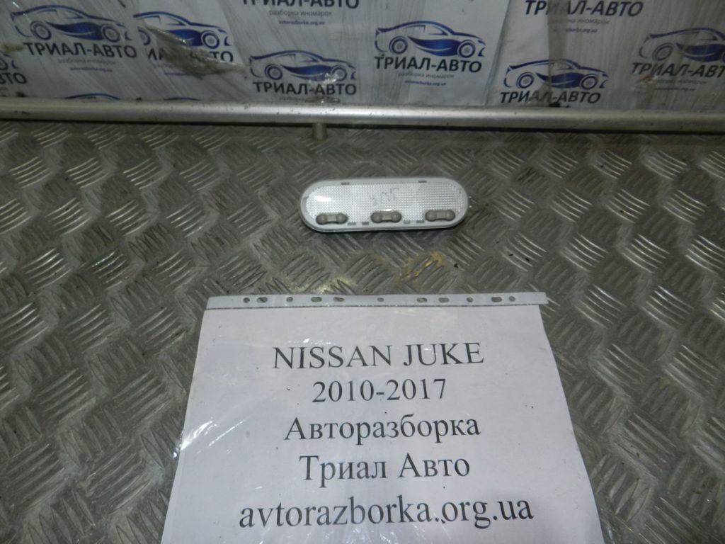 плафон потолка большой Juke 2010-2017