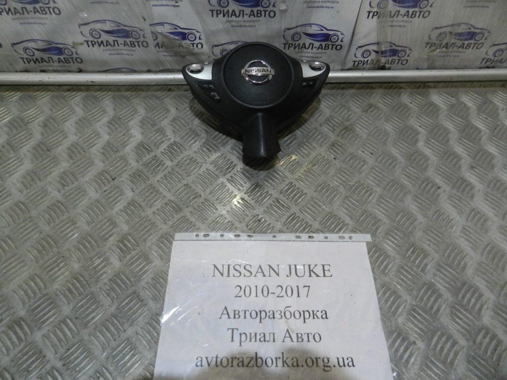подушка в руль Juke 2010-2017