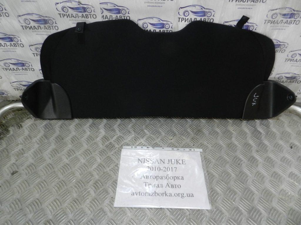 полка багажного отсека Juke 2010-2017