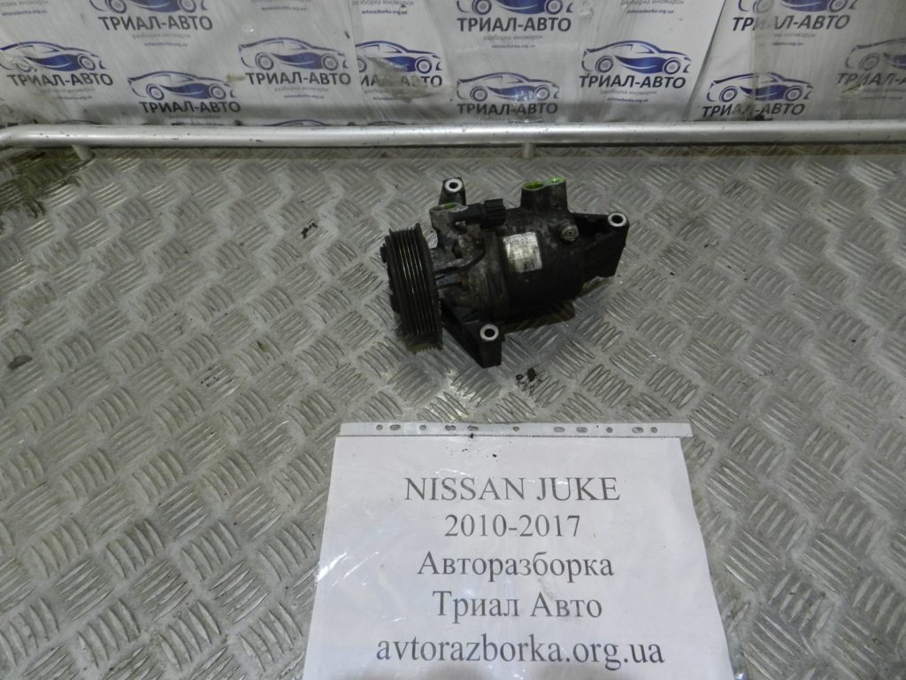 компрессор кондиционера Juke 2010-2017