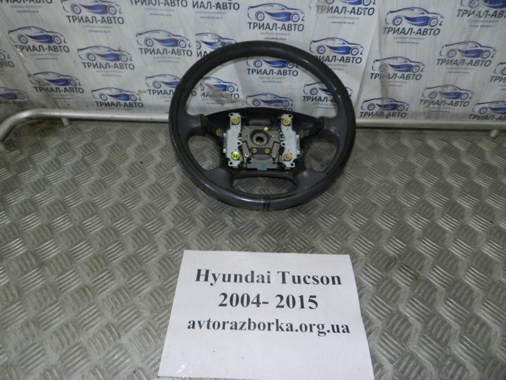 руль Tucson 2004-2014