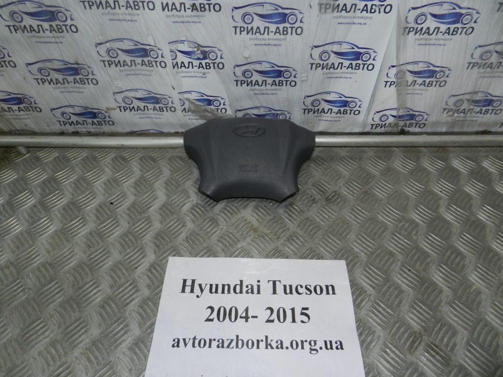 подушка в руль Tucson 2004-2014