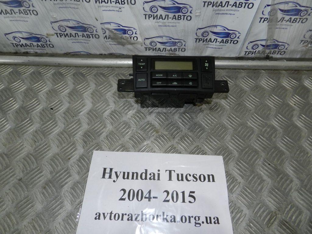блок управления кондиционером Tucson 2004-2014