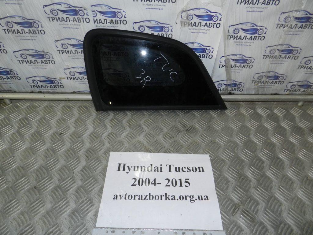 стекло заднее угловое правое Tucson 2004-2014
