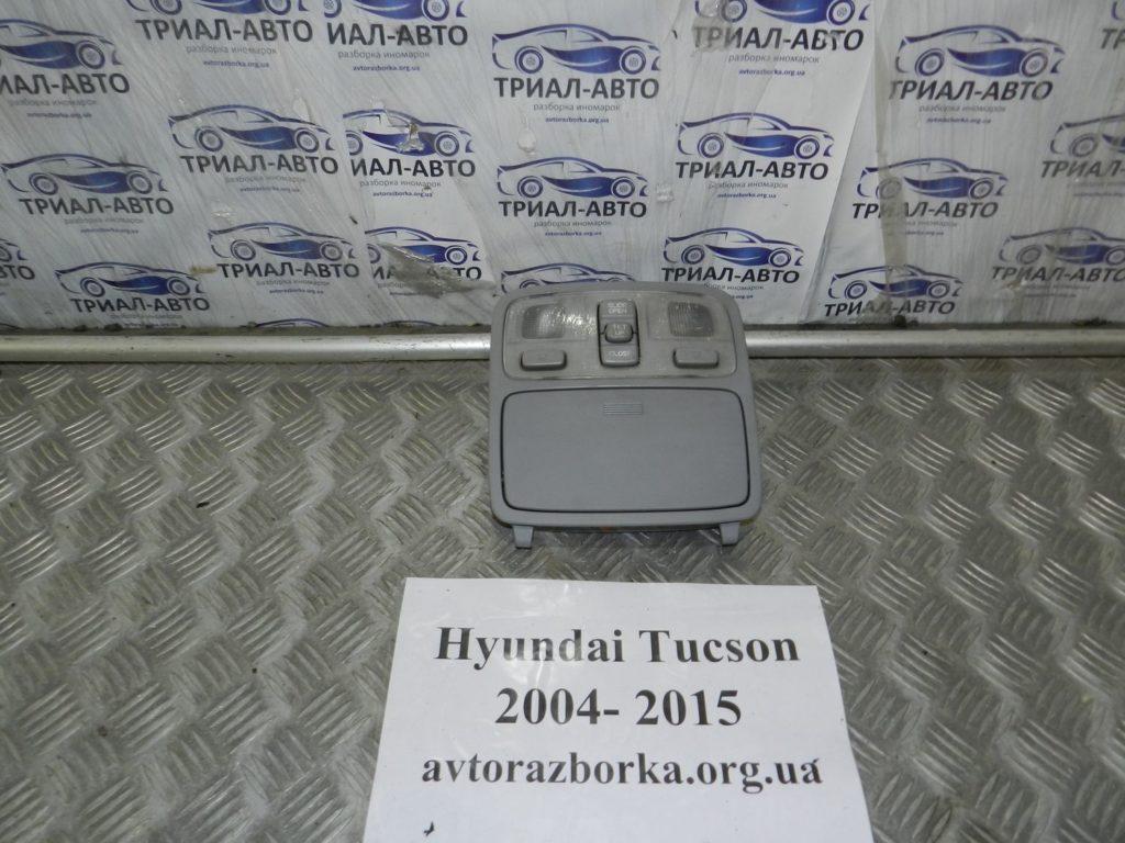 плафон потолка большой Tucson 2004-2014