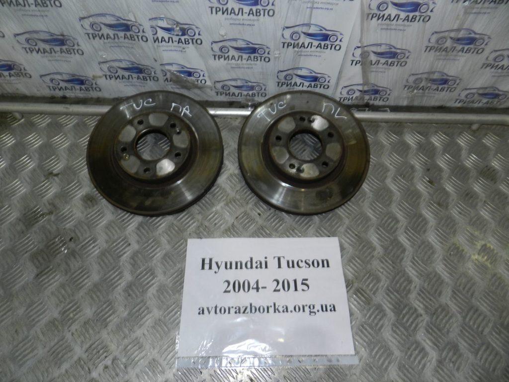 диск тормозные передние пара Tucson 2004-2014