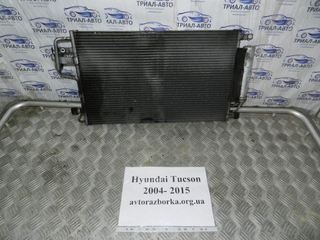 радиатор кондиционера Tucson 2004-2014