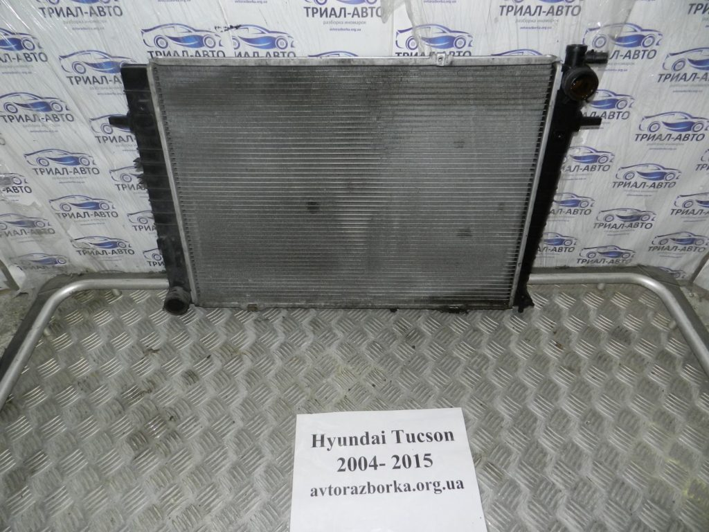 радиатор охлаждения Tucson 2004-2014