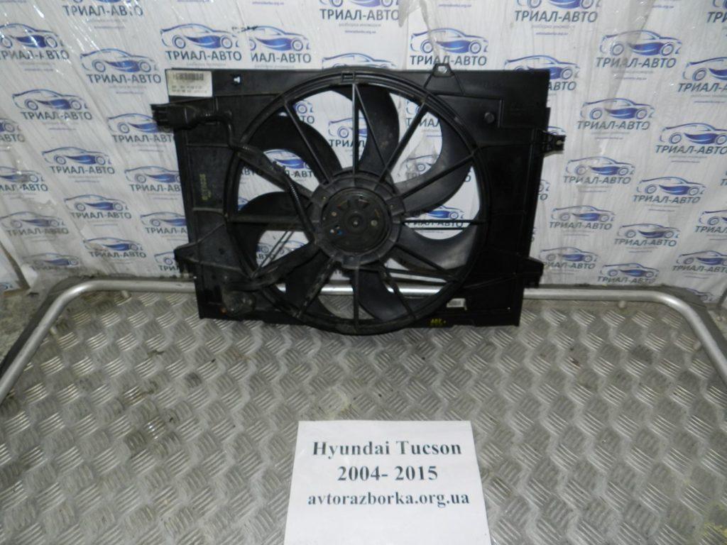диффузор  Tucson 2004-2014