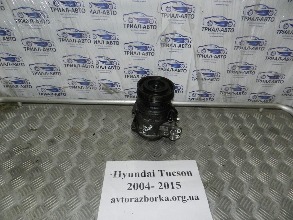 компрессор кондиционера Tucson 2004-2014