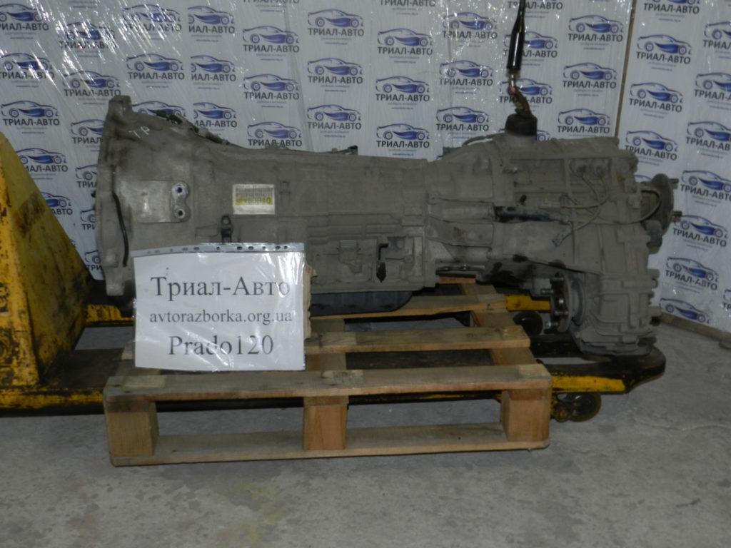 Коробка передач Toyota Prado 120 3.0D