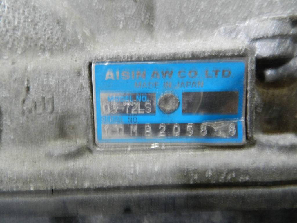 Коробка передач Suzuki Grand Vitara 2.4