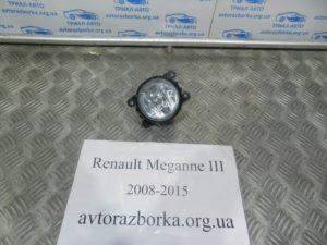 Противотуманка правая на Megane 3 2008-2015