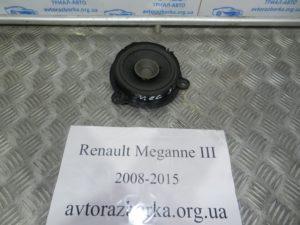 Динамик задний на Megane 3 2008-2015