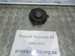 Динамик передний на Megane 3 2008-2015