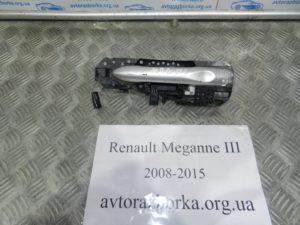 Ручка двери наружная передняя левая на Megane 3 2008-2015