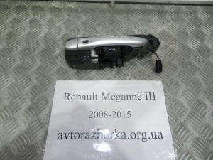 Ручка двери наружная передняя правая на Megane 3 2008-2015