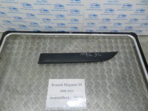 Накладка двери задняя левая на Megane 3 2008-2015