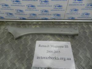 Накладка передней стойки правая на Megane 3 2008-2015