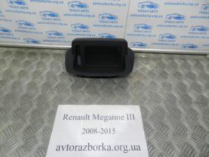 Монитор на Megane 3 2008-2015