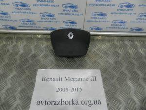 Подушка в руль на Megane 3 2008-2015