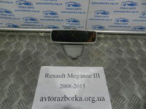 Зеркало салона на Megane 3 2008-2015