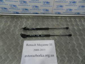 Амортизаторы крышки багажника пара на Megane 3 2008-2015