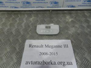 Плафон задний на Megane 3 2008-2015