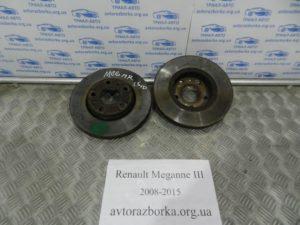 Тормозные диски передние пара на Megane 3 2008-2015