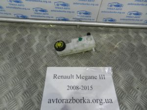 Бачок тормозной на Megane 3 2008-2015